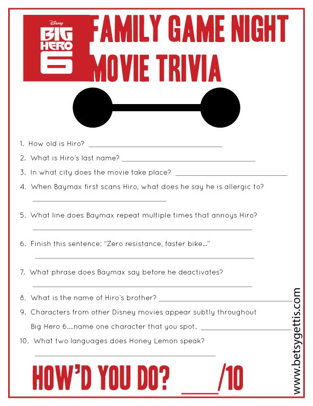 disney trivia game instructions