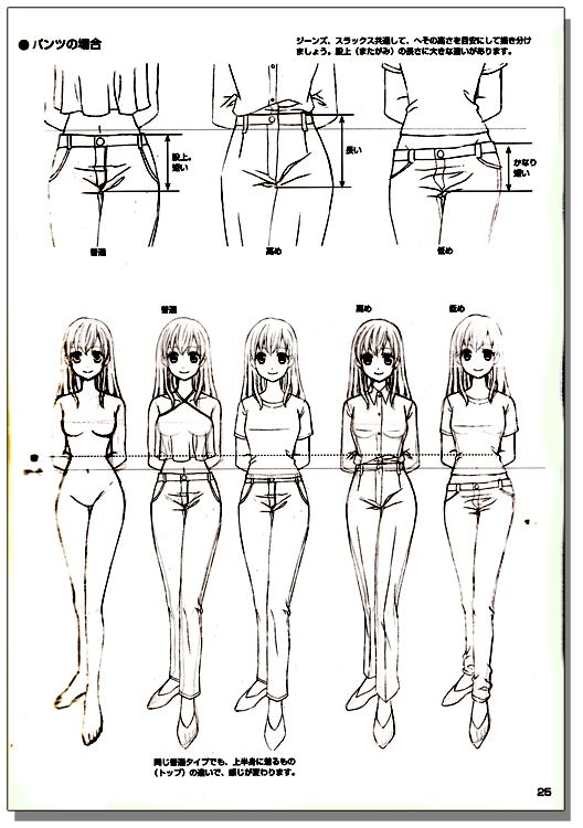 how to draw anime printable instructions