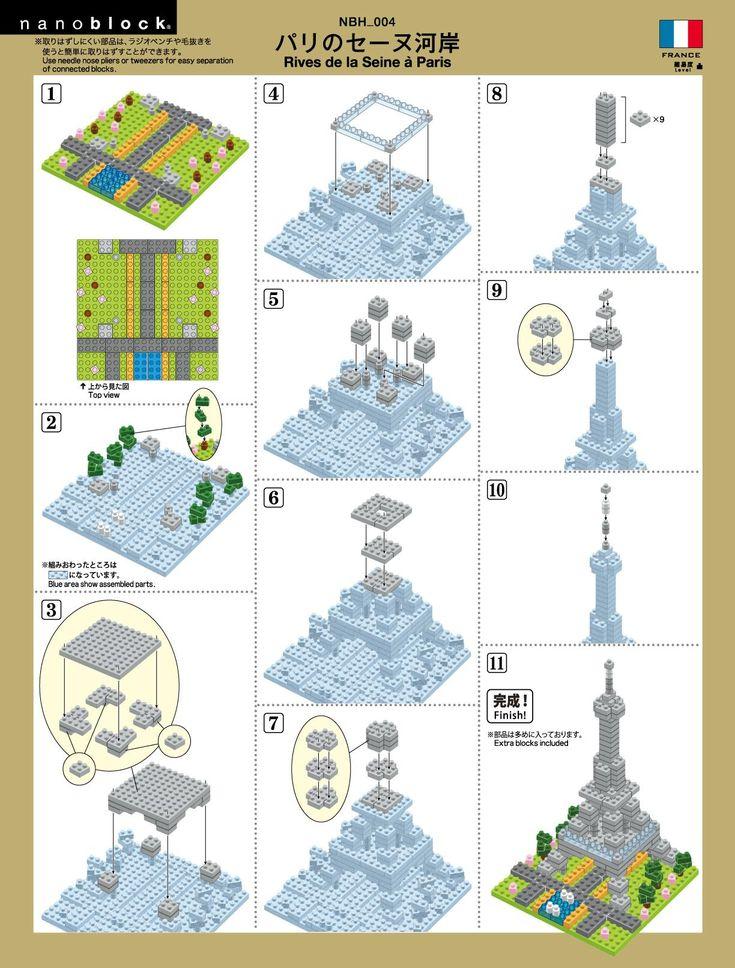 block tech lego instructions
