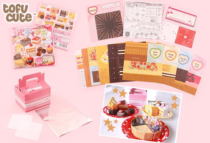 origami cake box instructions