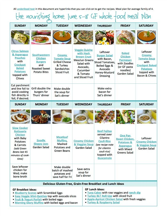 whole foods family meal entree heating instructions