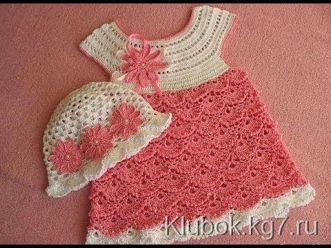 written crochet instructions for beginners