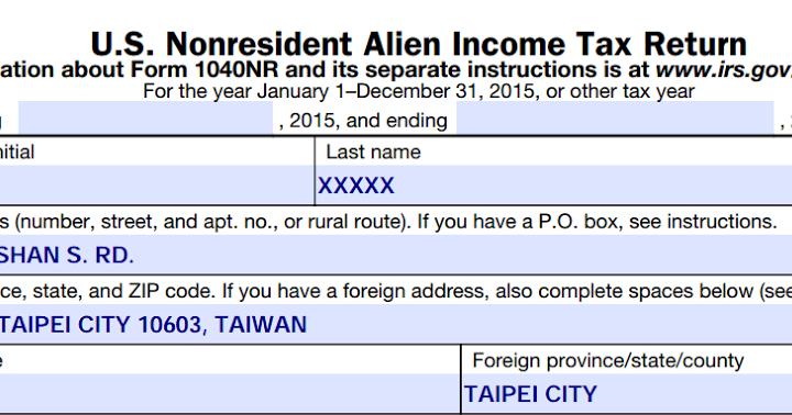 form 1040nr ez instructions 2016