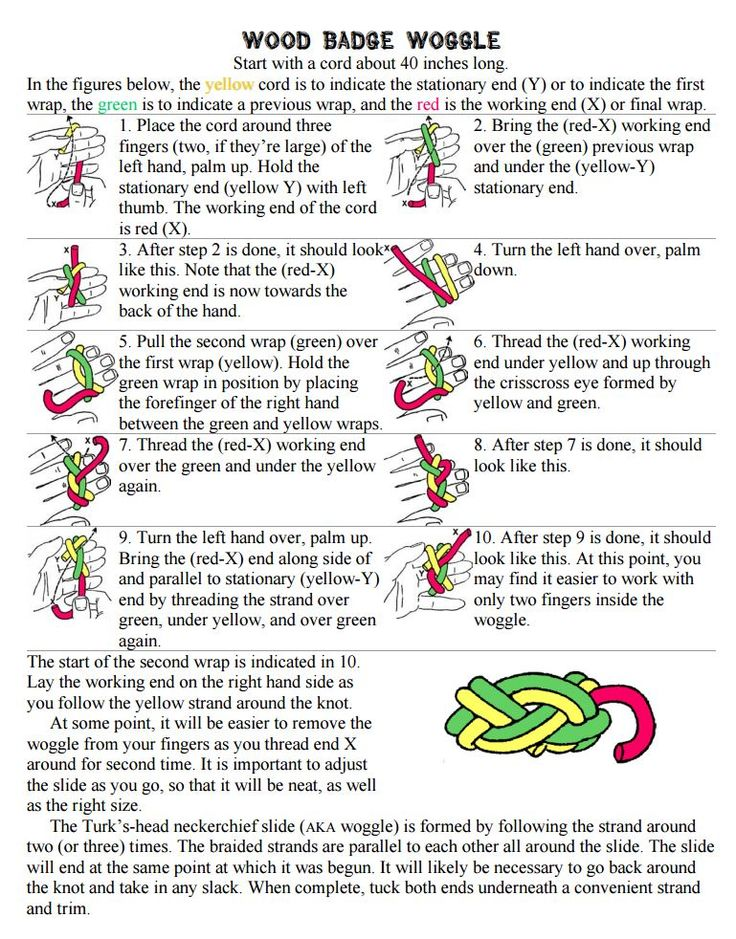 scout friendship knot instructions