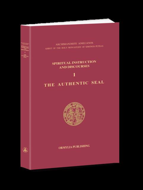 orthodox prayer rope instructions