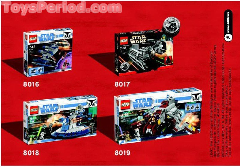 lego at te instructions