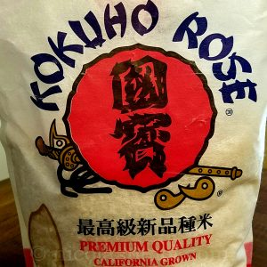 kokuho rose rice cooking instructions