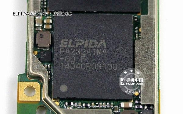 dell latitude e6410 memory upgrade instruction