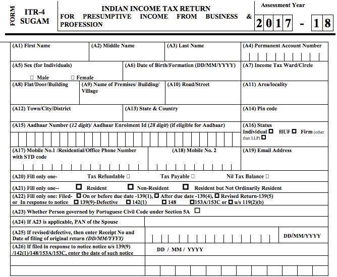company tax return 2017 instructions