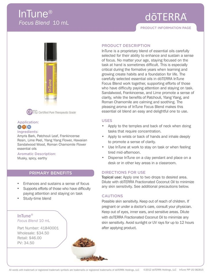 doterra aromatouch technique instructions