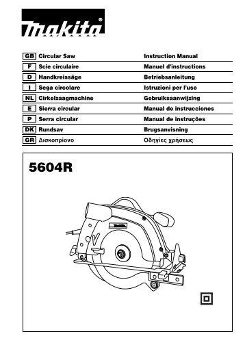 dewalt circular saw instruction manual