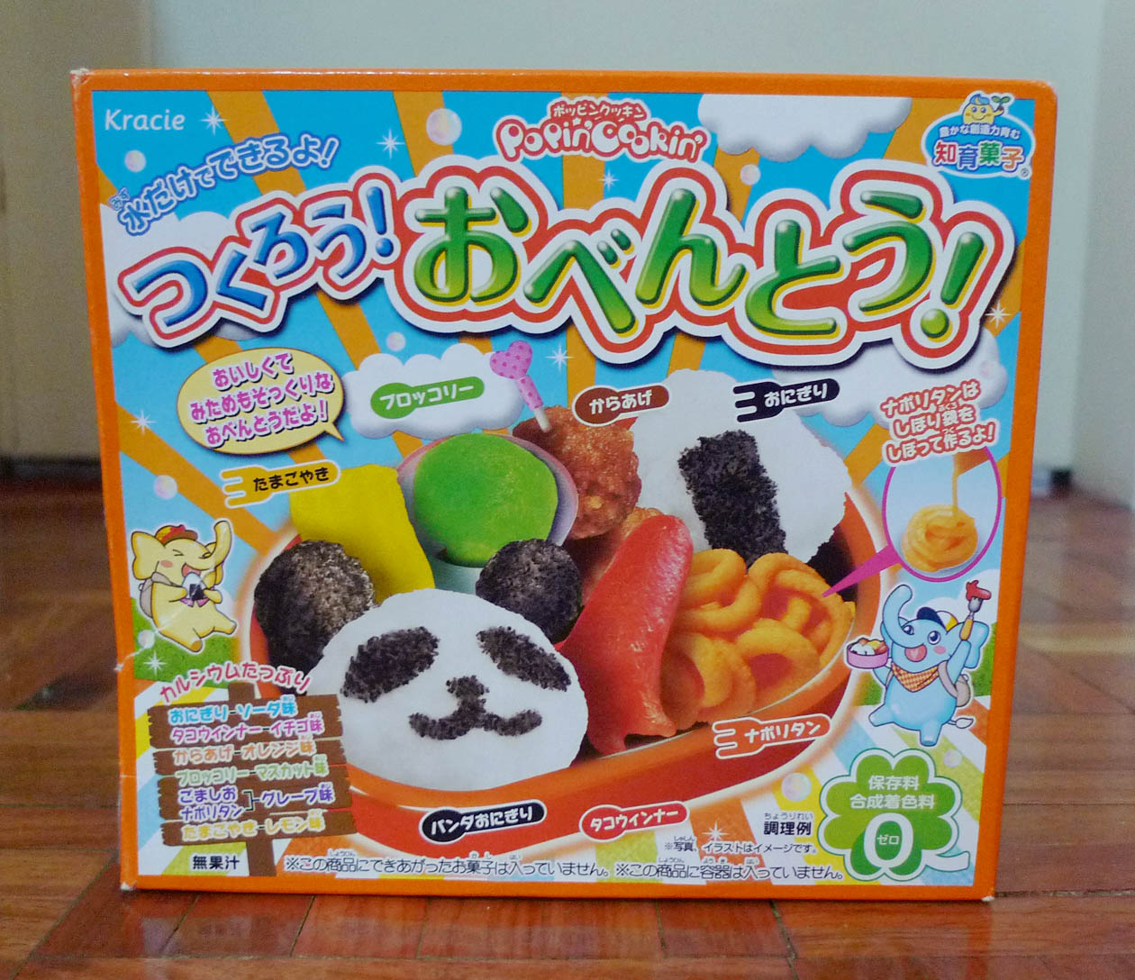 popin cookin instructions english