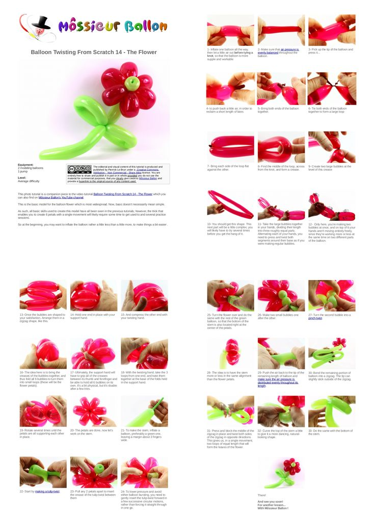 how to make balloon animals instructions