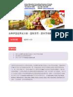 ds 160 instructions pdf