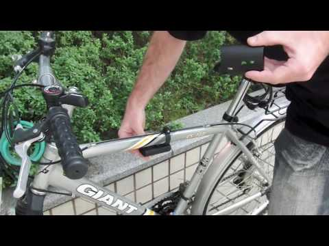 gallop bicycle alarm instructions