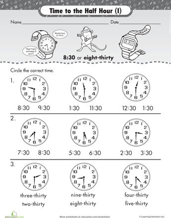 pin time clock instructions