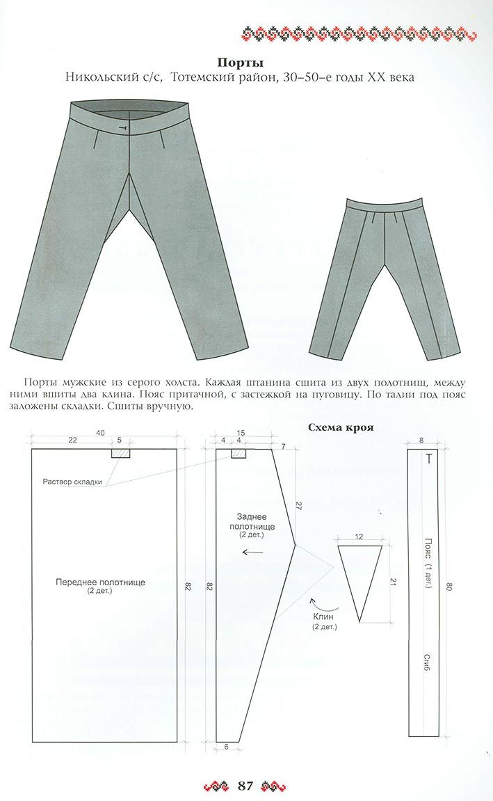 singer easy stitch instructions
