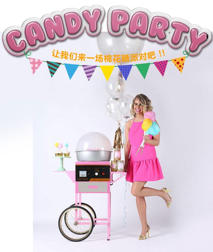 vevor cotton candy machine instructions