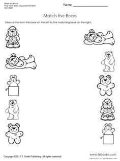 water baby doll instructions